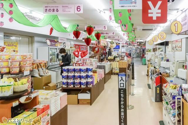 佐野サービスエリアの売店