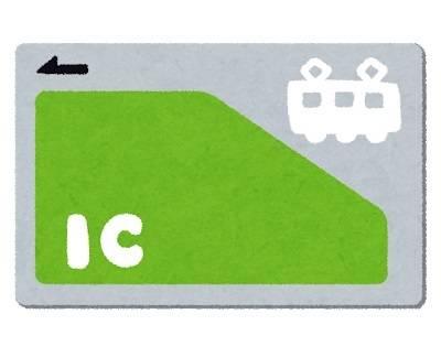ICカード.jpg