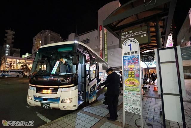 JR山形駅のバスのりば