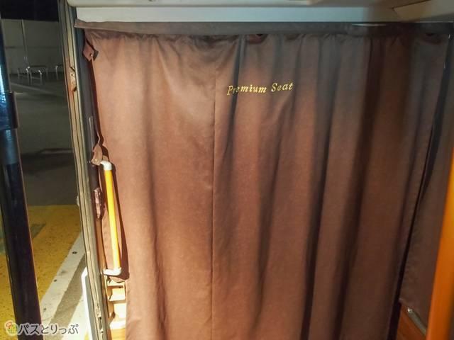 乗車し終わったら、乗降口から座席が覗けないようにカーテンが引かれた.JPG