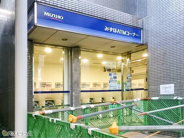 あざみ野駅西口のみずほ銀行ATM