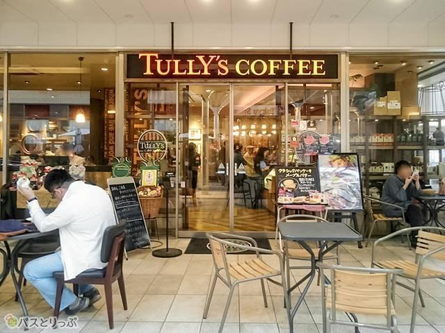 タリーズコーヒー 東急あざみ野駅店
