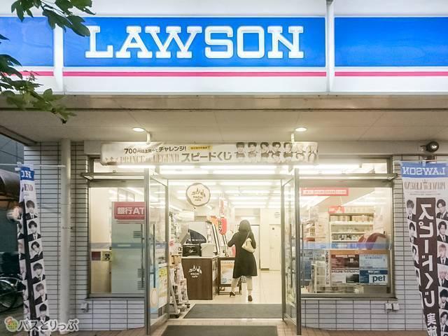 ローソン あざみ野駅前店