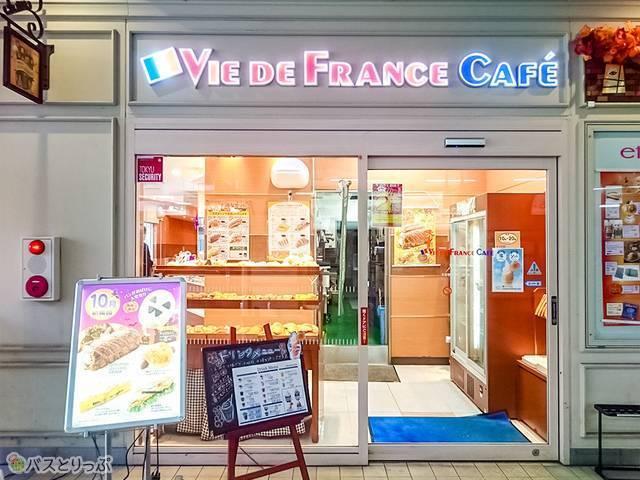 ヴィ・ド・フランス・カフェ エトモ江田店