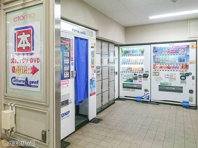 江田駅のコインロッカー