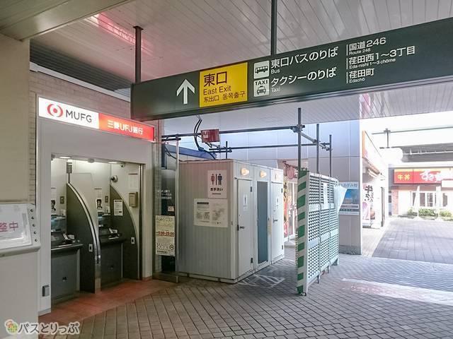 江田駅のトイレとATM