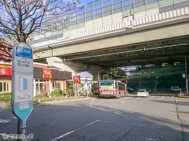 江田駅東口の路線バス2番乗り場