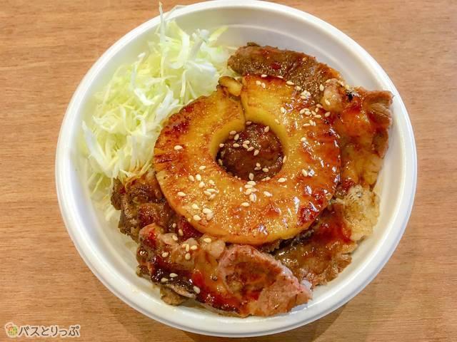 バスタMARKET・パイナップルステーキ丼