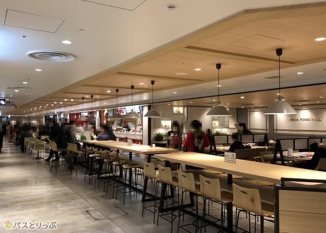 バスターミナルの真下にある「UMEDA FOOD HALL」