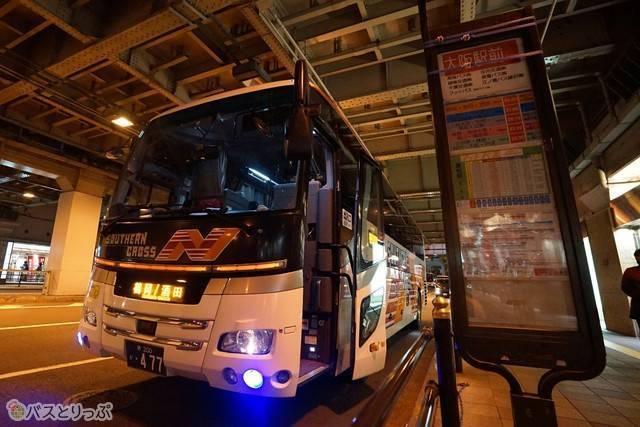 大阪駅桜橋口から徒歩3分。とても便利なバスのりば