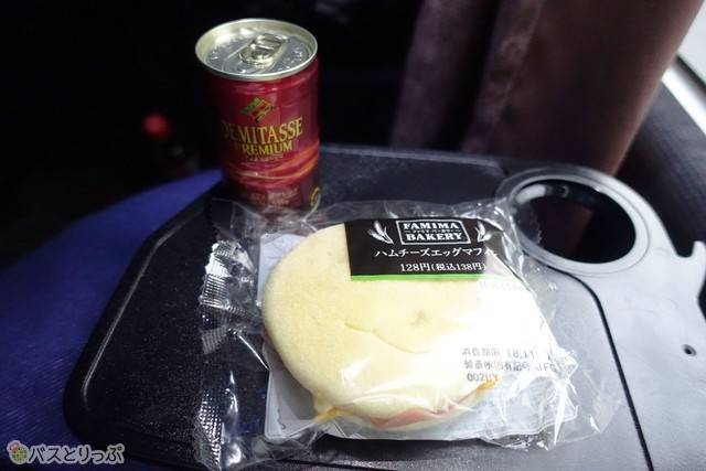 Breakfast in Bus