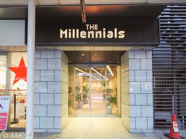 ザ・ミレニアルズ入口。左隣にCan Doがある