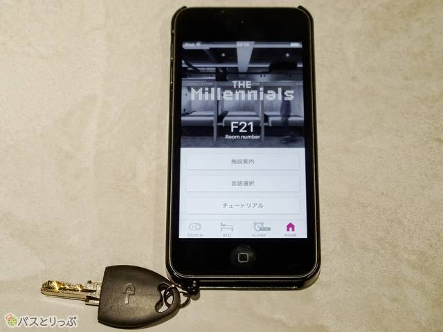 フロントで渡されるiPod touch。スクリーンを施錠する鍵もついている