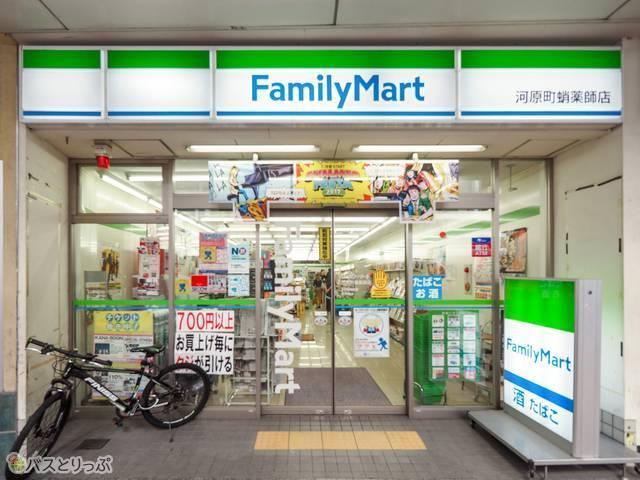 ファミリーマート河原町蛸薬師店も徒歩1分圏内。便利!