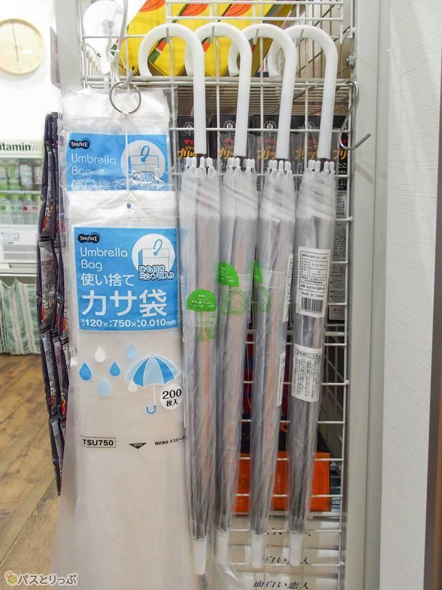 ビニール傘は200円(税込) 突然の雨でも安心.jpg