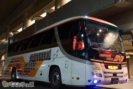 13時間の移動もカーテン付き3列独立シートで快適。南海バス「サザンクロス号」で大阪から山形・酒田まで乗車移動