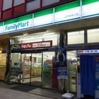 ファミリーマート 山形駅東口店
