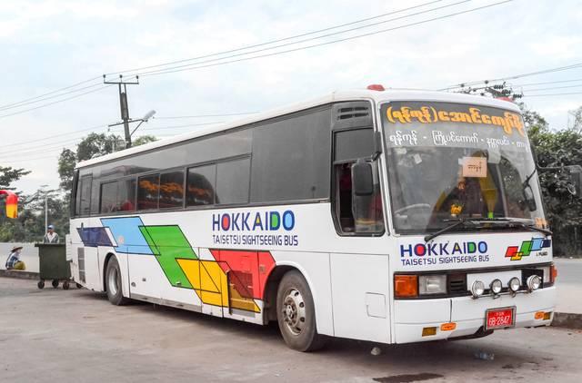 北海道の女満別を拠点とするたいせつバス