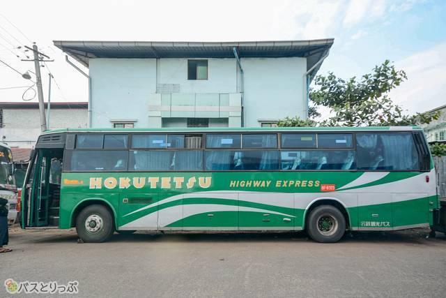 これは北鉄バス? それとも名鉄観光バス?