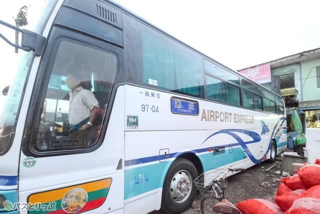 千葉交通の空港バス