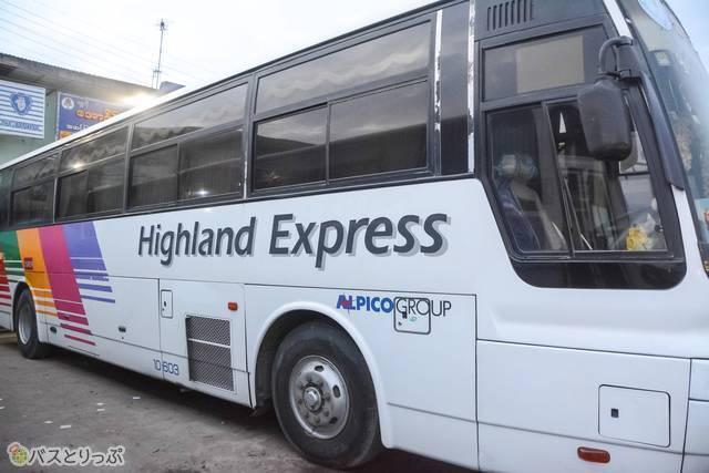 長野県を拠点とするアルピコ交通の高速バス