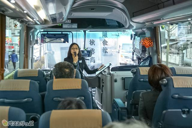 乗車後まずは添乗員の中嶋さんが旅程を案内