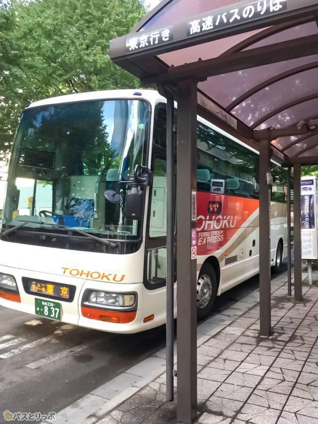 東北急行バスのりば