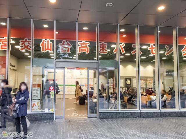 宮交仙台高速バスセンター.jpg