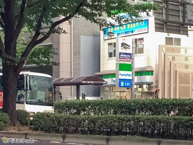 宮交仙台高速バスセンターから見た東北急行バスのりば