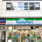 東北急行バス仙台営業所の1階はファミリーマート