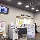 宮交仙台高速バスセンターの待合室