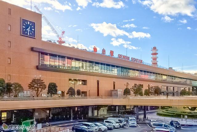 仙台駅西口
