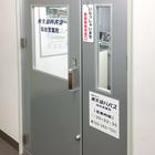 東北急行バスの仙台営業所