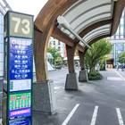 「73番」の行先は東京駅や横浜、湯沢、花巻温泉など