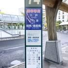 「74番」の行先は前橋や高崎、八戸・いわき、山本・相馬など