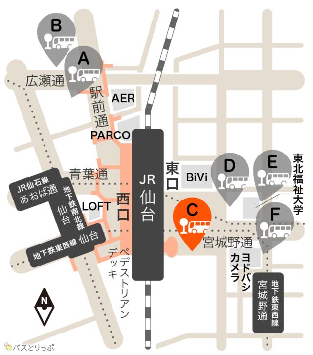 C:仙台駅東口バス案内所(JRバス東北)