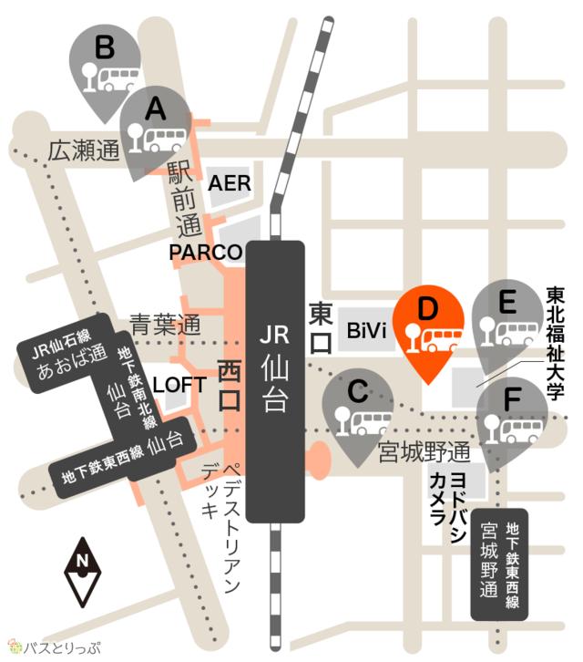 D:仙台さくらターミナル