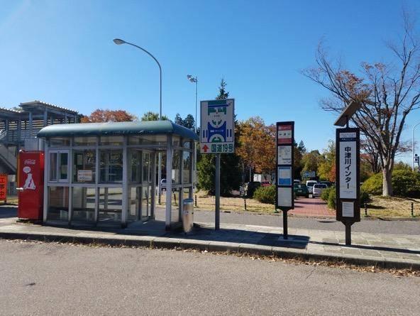 中津川インターバス停