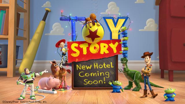 新ディズニーホテル_イメージビジュアル