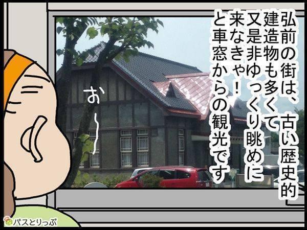 弘前の街は、古い歴史的建造物も多くて又是非ゆっくり眺めに来なきゃ!と車窓からの観光です