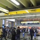 JR天王寺駅を出るのは中央出口から