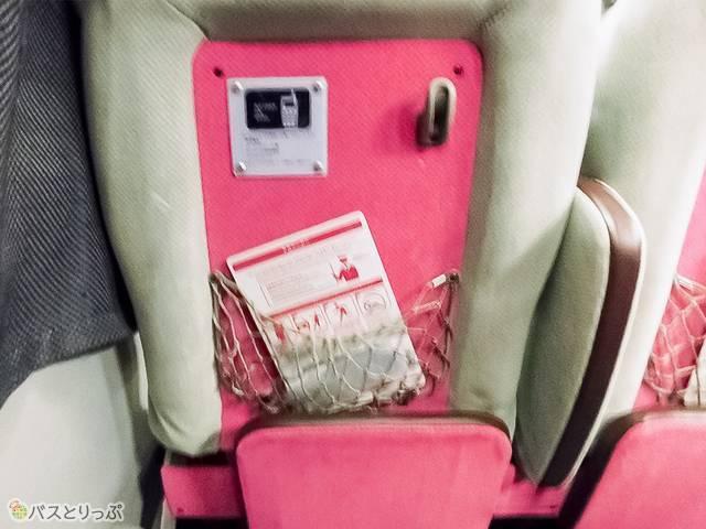 前席後ろに荷物かけフックと網ポケット。車内注意もこちら