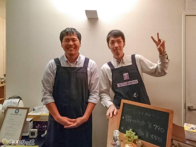 右がオーナーの石田さん、左がスタッフの榎本くん