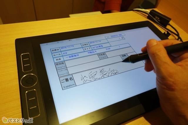チェックインはタブレットにサインをするだけ