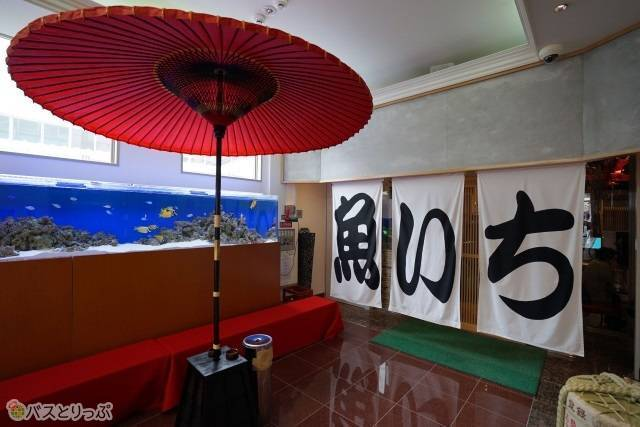 日本食レストラン「魚いち」はホテルの1階