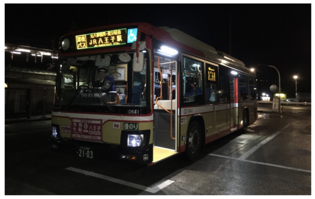 寝過ごし救済バス