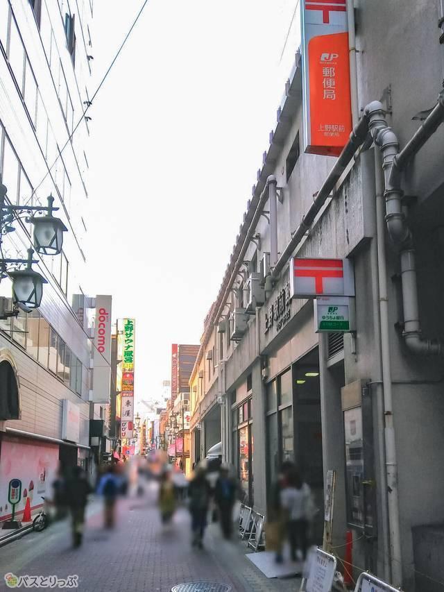上野駅郵便局