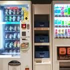 リストバンドで購入できる自動販売機