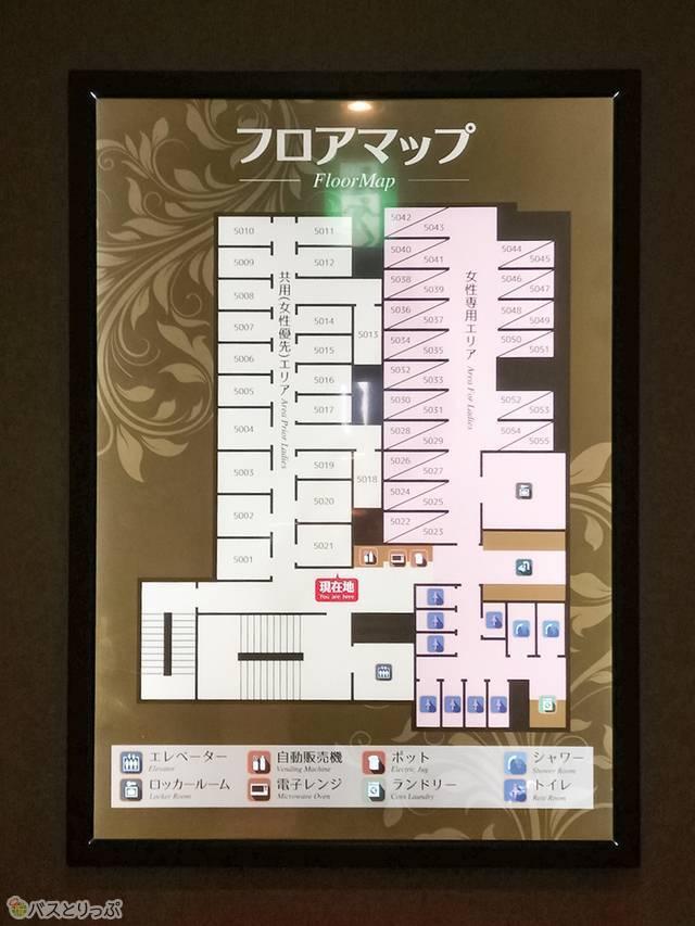 5Fの詳しいフロアマップ