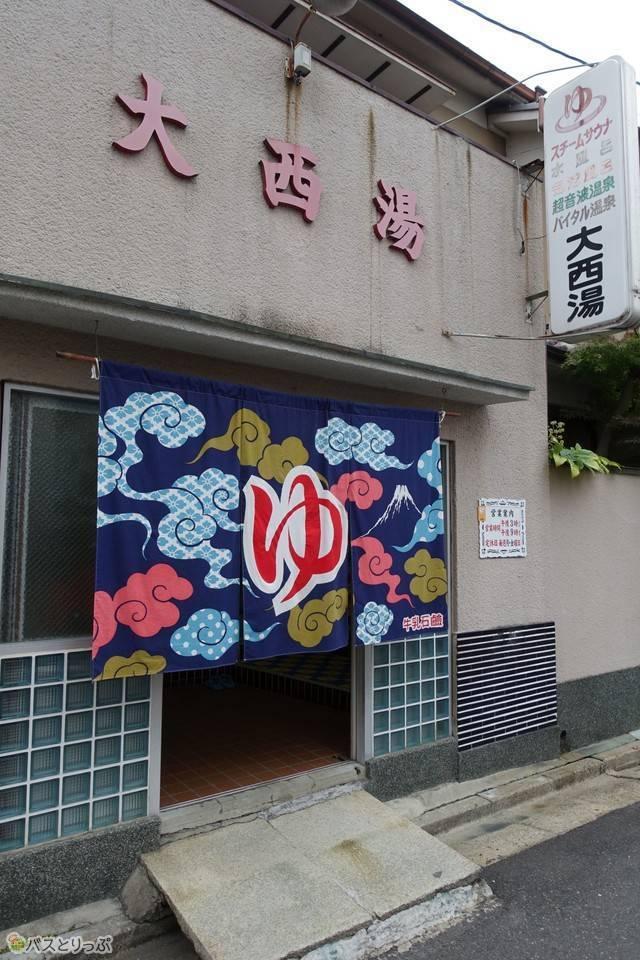 近鉄奈良から徒歩3分の大西湯